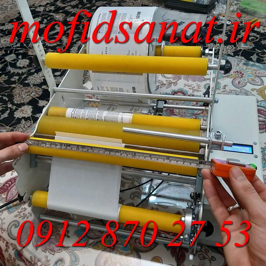 قیمت دستگاه لیبل زن پشت چسبدار 30سانتی نیمه اتوماتیک