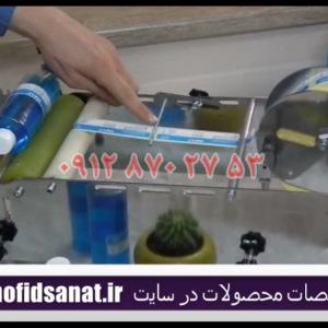دستگاه لیبل زن دستی بطری